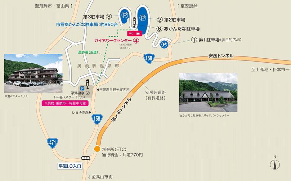 平湯駐車場(岐阜県側)