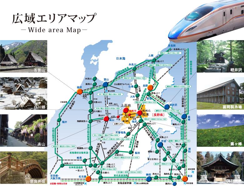 広域エリアマップ