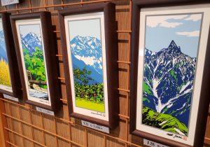 【ショップ白樺】上高地の爽やかな自然を描くタイルアート