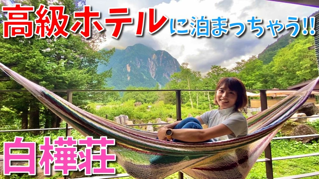 かほ 日記 Ol 登山 by