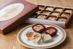 バレンタインに喜ばれるホテル白樺荘特製オリジナルチョコ